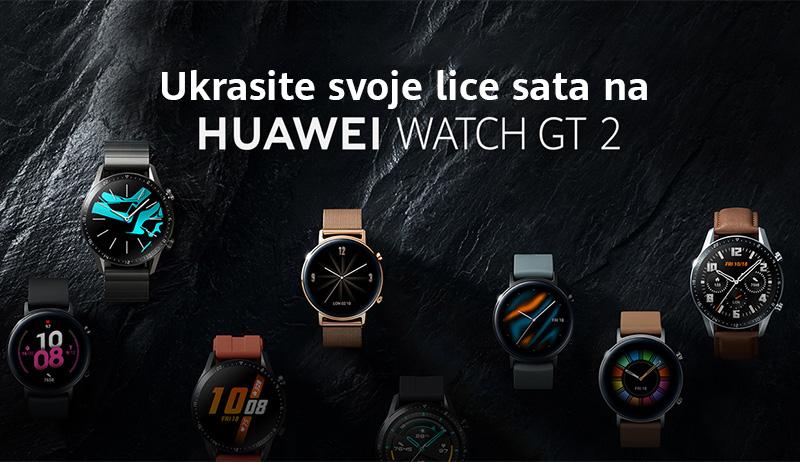 Zavirite u galeriju zaslona za novi Huawei Watch GT2!