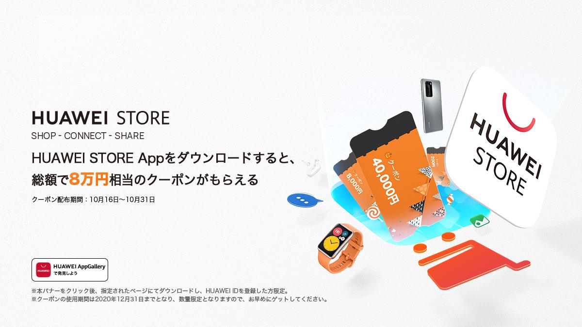 ダイジェスト アプリ ニュース